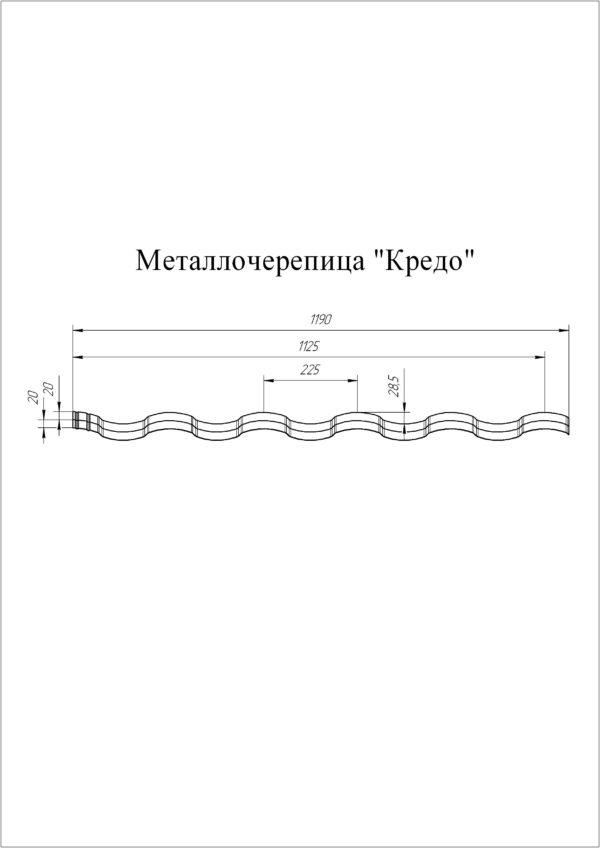 Металлочерепица Grand Line Kredo 0,45 Полиэстер Кровельные материалы siding-msk.ru
