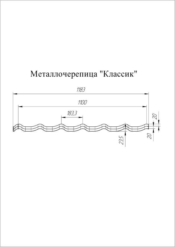 Металлочерепица Grand Line Classic 0,5 Satin Кровельные материалы siding-msk.ru