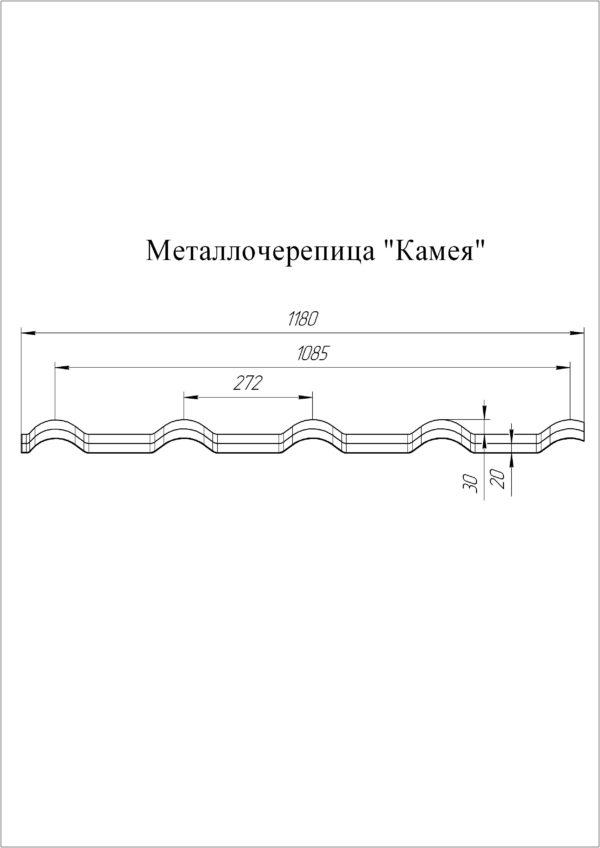 Металлочерепица Grand Line Kamea 0,5 Velur Кровельные материалы siding-msk.ru