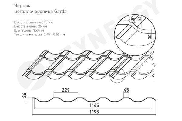 Металлочерепица Stynergy Garda 0,5 CORUNDUM50 Кровельные материалы siding-msk.ru